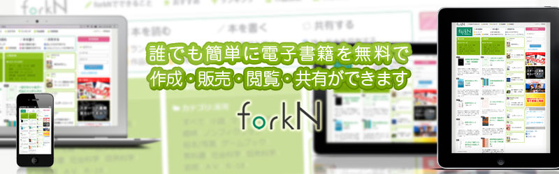 forkN